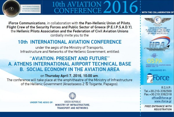 International Aviation Conference 2016 Invitation
