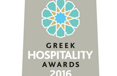 Greek Hospitality Awards logo
