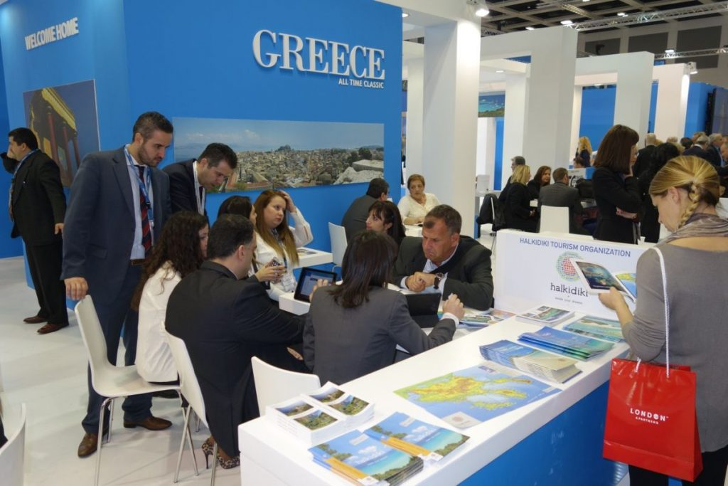 Greece @ ITB 2016