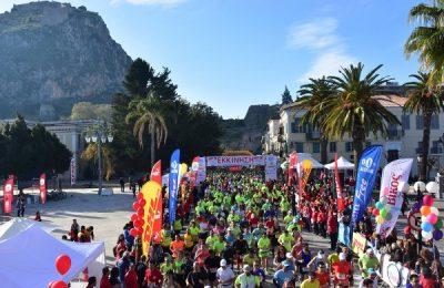 3rd Nafplio Marathon - Start