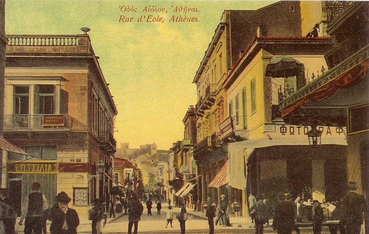 Aiolou Street in Athens in the old days.