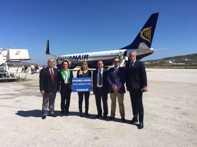 Ryanair_Athens_Mykonos_1