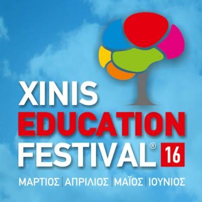 XinisEducationFestival2016