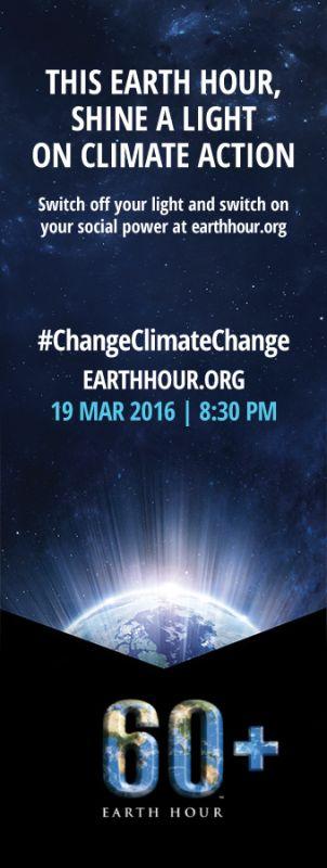 earth_hour_2016