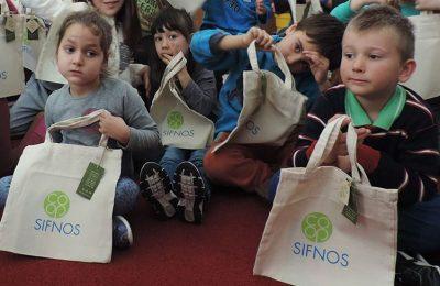 Photo source: Sifnos Island Cooperative (SIC)