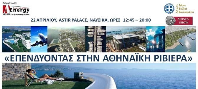 Athenian_Riviera_Forum