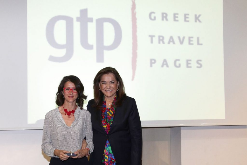 "Maria Theofanopoulou, President and CEO of GTP|DANAE Group, received the Bronze ""Perennial Brand"" award for GTP from New Democracy's Dora Bakoyannis."