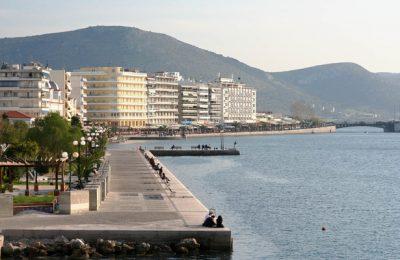 Halkida, Evia.