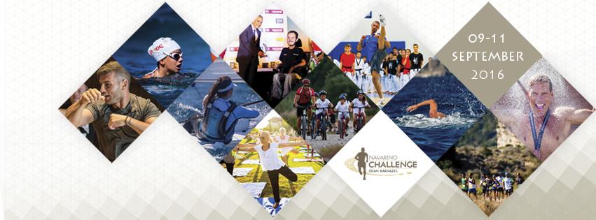 Navarino_Challenge_2016