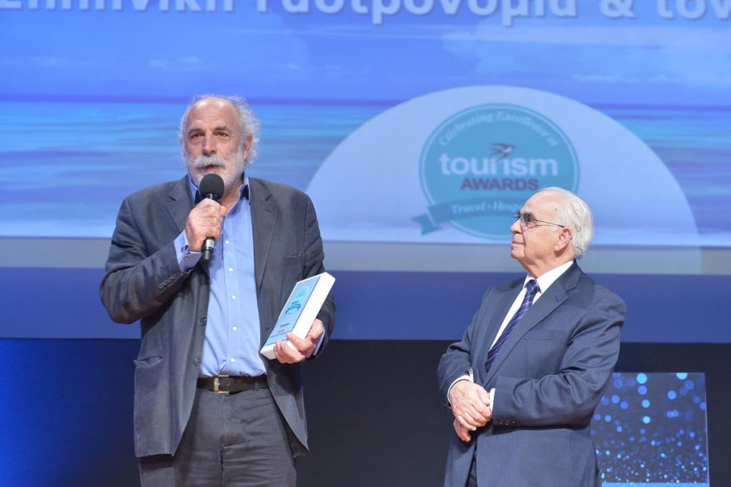 Yiorgos Pittas for his contribution to Greek gastronomy and tourism.