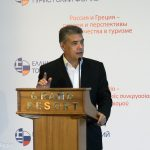 Kostas Agorastos, Regional Governor of Thessaly, informed Russian tour operators on the diverse tourism product of the Greek regions.