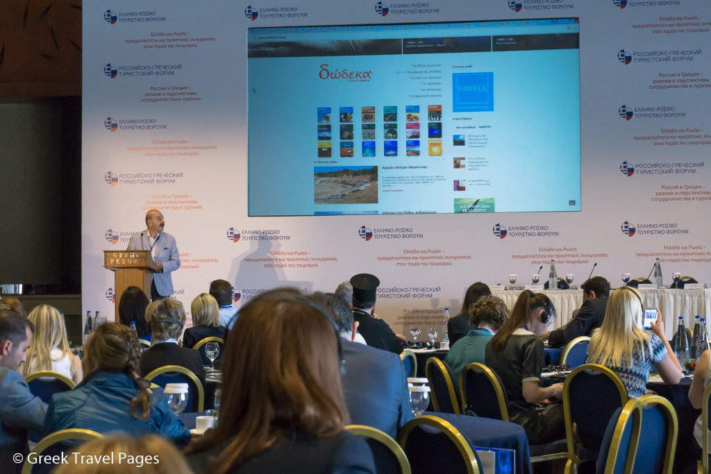 Lysandros Tsilidis, president of the Federation of Hellenic Associations of Tourist & Travel Agencies (FEDHATTA), presenting 12 and more reasons why Russian travel professionals should partner with Greek travel agencies.