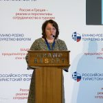 Oxana Kosareva, Minister of Culture of Moscow Region, presented Moscow's tourism product to Greek tour operators.