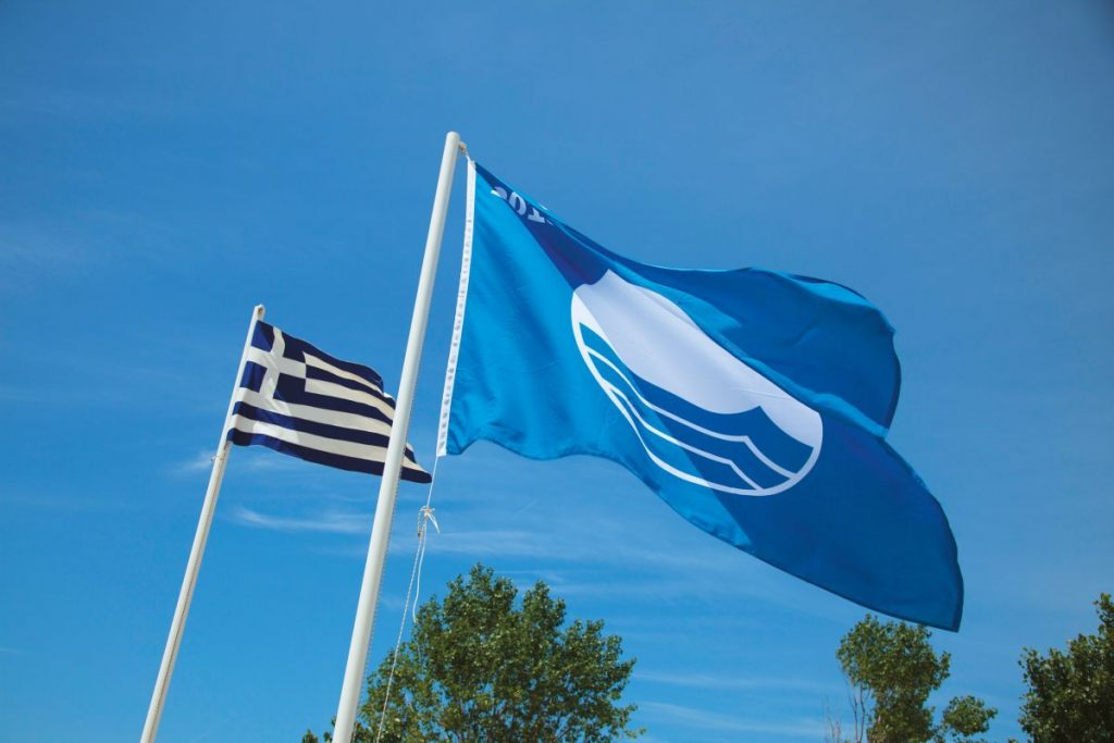 Blue_Flag_Greece_AV1C_65187-cmyk