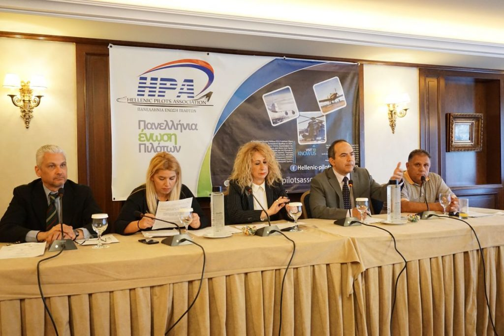 Fokion Zaimis, iForce Communications; Georgia Panagopoulou, Municipality of Messinia; Antonia Bouza, Region of Peloponnese; Christos Leontopoulos, COPA Greece; and Yiorgos Tsiprianis, Hellenic Pilots Association.