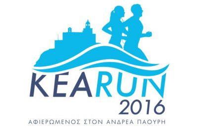 Kea Run 2016 logo
