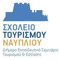 Nafplio_School_2