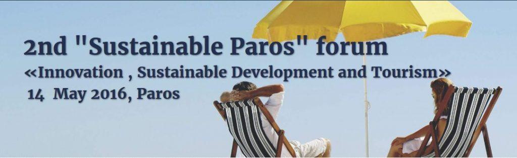 sustainable_paros_forum_1