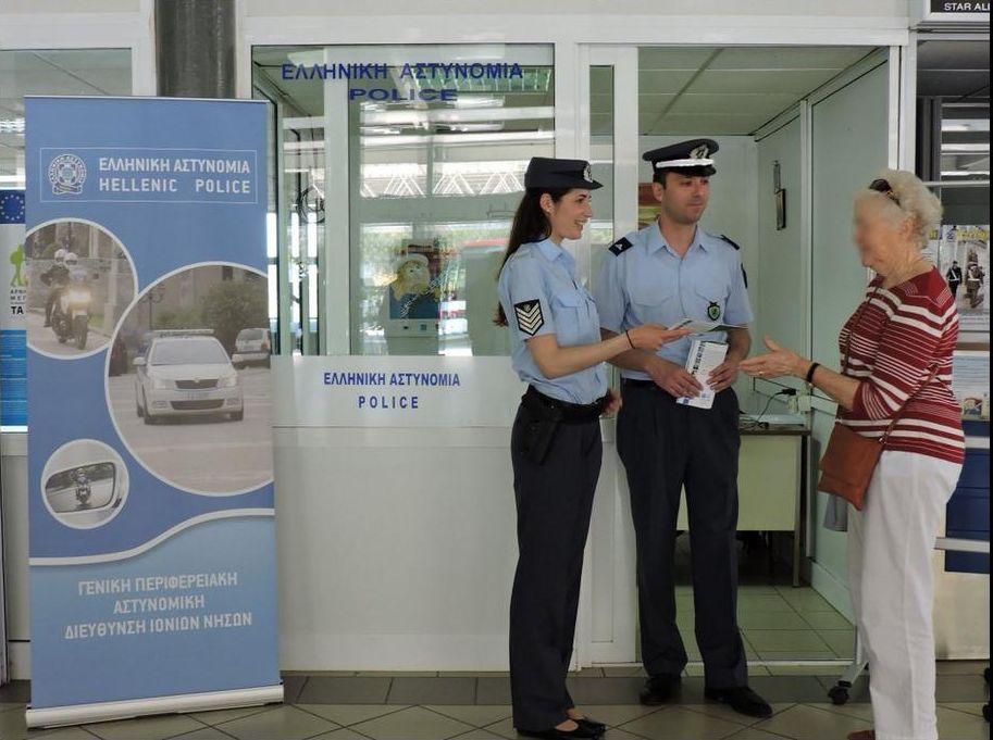 tourist police_1