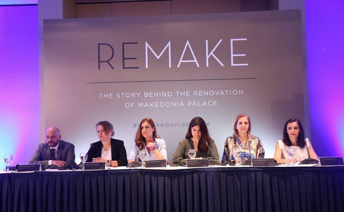 Periklis Vogiatzis; hotel manager of Makedonia Palace, Maria Goncharova, managing director of Makedonia Palace; Christina Kalimeri; Maria Deda, project coordinator; Maria Katsarou-Vafeiadi, architect; and Anti Panagitidou, marketing manager Makedonia Palace.