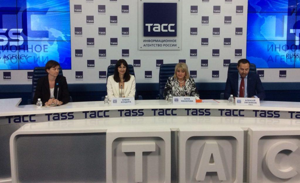 Rusia_TASS_Kountoura_