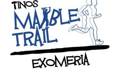 Tinos Marble Trail Exomeria 2016