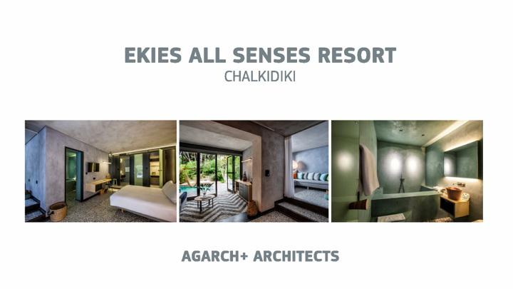 100_Design_EKIES