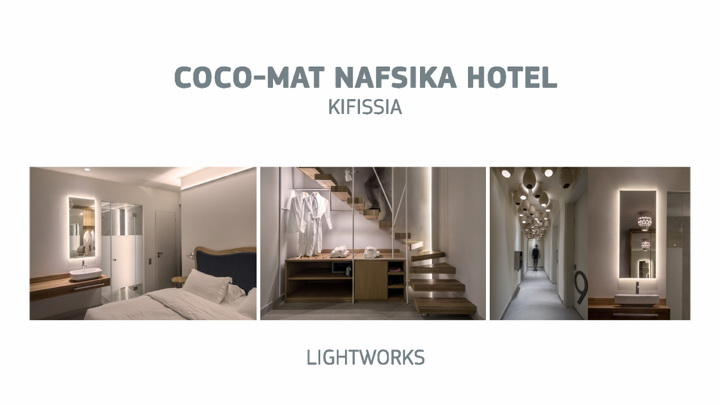 100_Design_cocomat