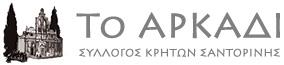 Arkadi-LogoWeb1