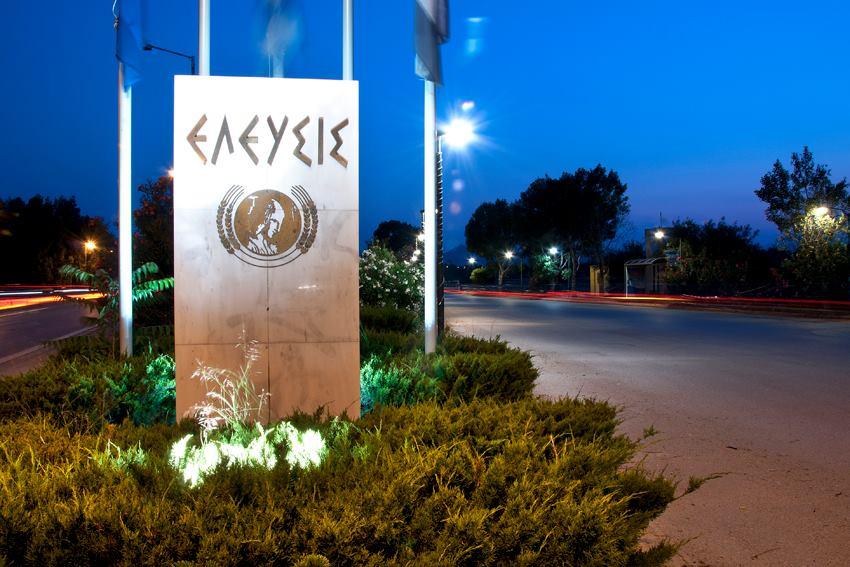 Photo source: Eleusis 2021 / Vangelis Gkinis Photography & Visual Arts
