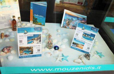 Mouzenidis Travel Italy
