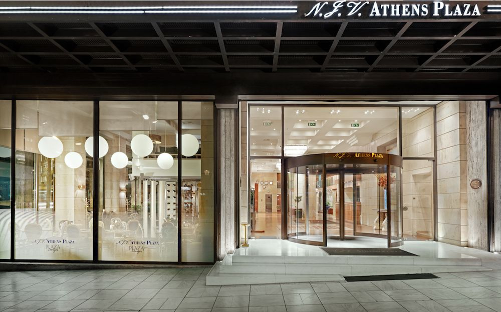 NJV Athens Plaza - Main Entrance