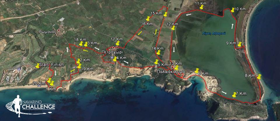 Navarino_2_21_1 km Route