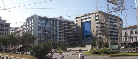 Omonia Aquare, Athens.