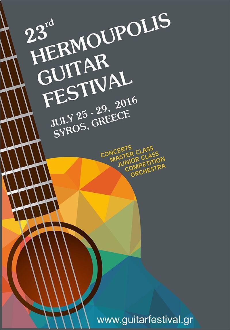Syros Guitar Fest