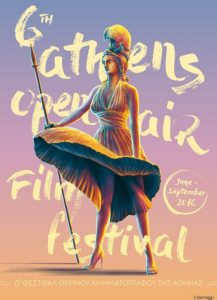 6th Athens Open Air Film Festival_poster
