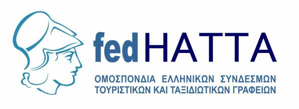 FEDHATTA_Horizontal_Jul2016