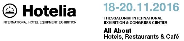 Hotelia 2016