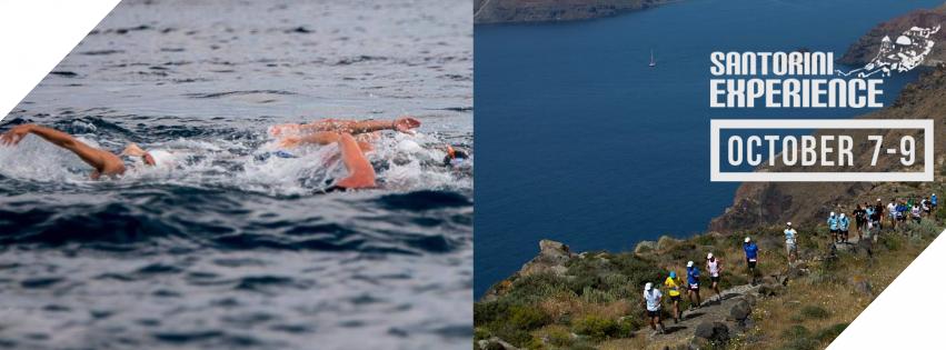 Santorini_Experience