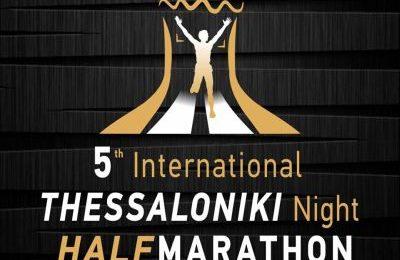 Thessaloniki Night Half Marathon 2016