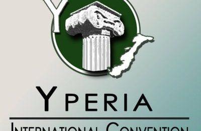 Yperia new logo