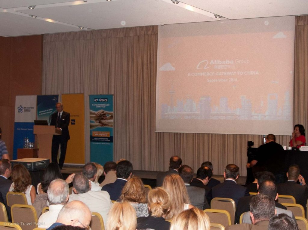 """E-commerce Gateway to China"" event in Athens."