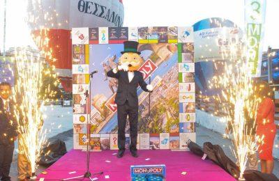 Thessaloniki Mr Monopoly