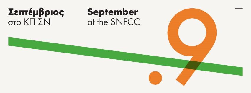 SNFCC_September
