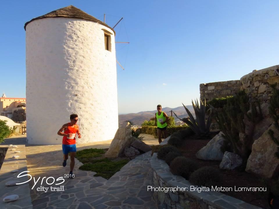 Syros City Trail