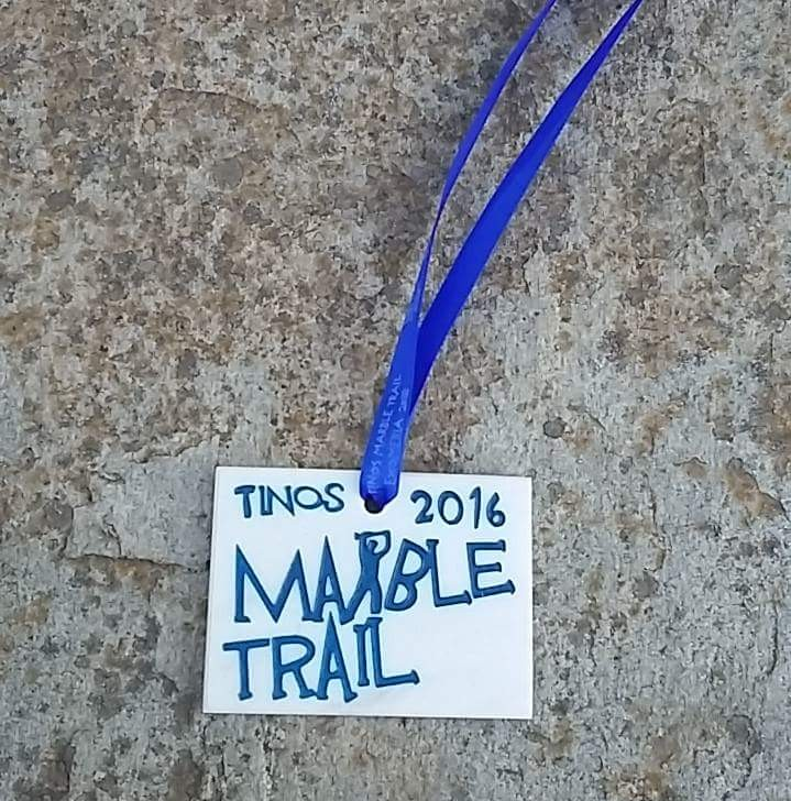 Tinos Marble Trail medal