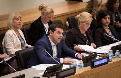 Tsipras UN Refugees