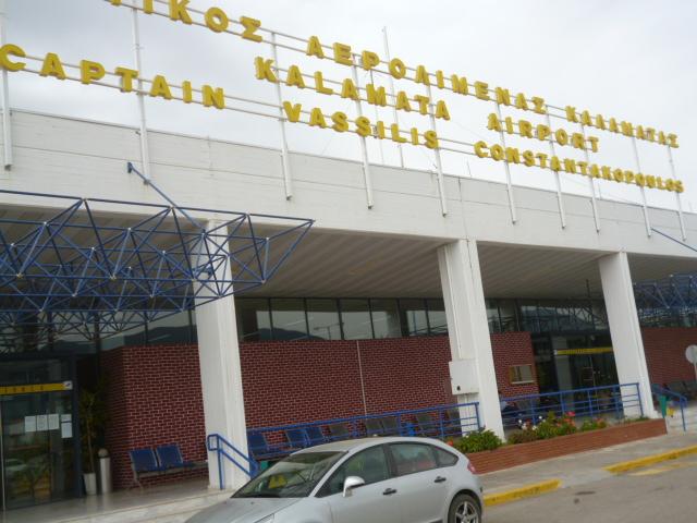 Aerodromio Kalamatas