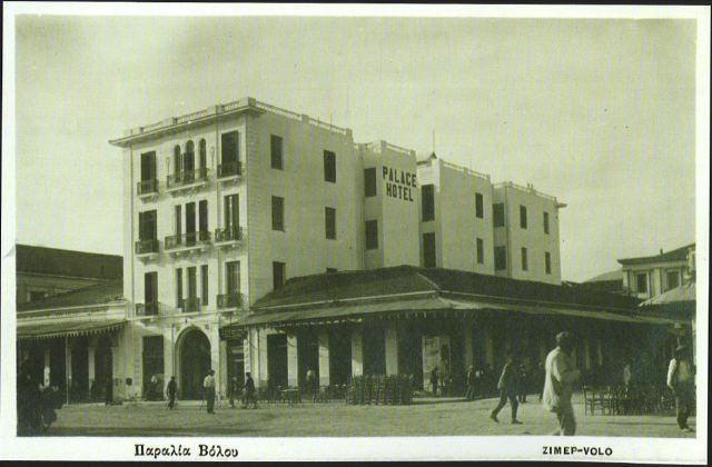 The Palace hotel, which dates back to 1921.