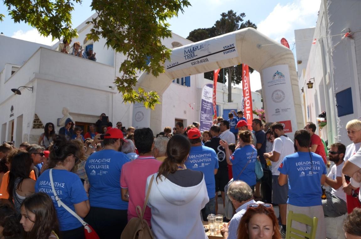 Tinos Marble Trail Exomeria 2016 Final